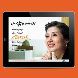 Crestor(iPad)