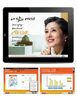 제약회사 아스트라제네카 Crestor(iPad) APP