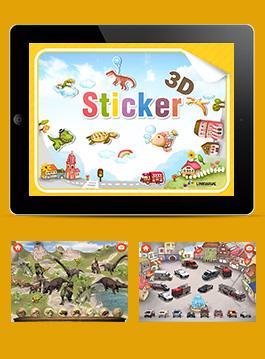 3D Sticker(iPad) 교육용 APP