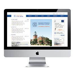 서울대학교 소아청소년과 동문회 홈페이지