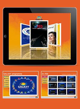 제약회사 아스트라제네카 iPad용 APP