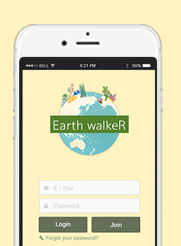 Earth walkeR APP