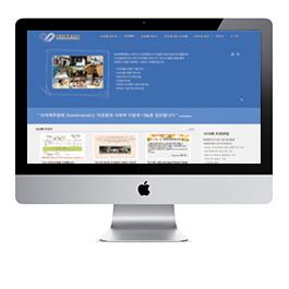 보라매  후원회 홈페이지